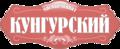 Мясокомбинат Кунгурский, ООО