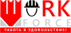 WorkForce, ООО