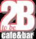 2В, кафе-бар