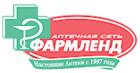 ФАРМЛЕНД-ЕКАТЕРИНБУРГ, ООО
