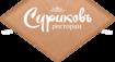 Ресторан СУРИКОВ