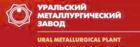 Уральский металлургический завод, ООО
