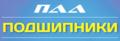 ГК ПАА, ООО