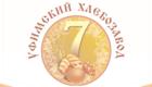 Уфимский хлебзавод №7, ООО
