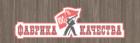 Фабрика Качества, ООО