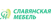 Славянская мебель, ООО