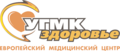УГМК Здоровье, ООО