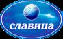 Славица, ООО