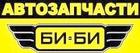 Би-Би магазин автозапчастей